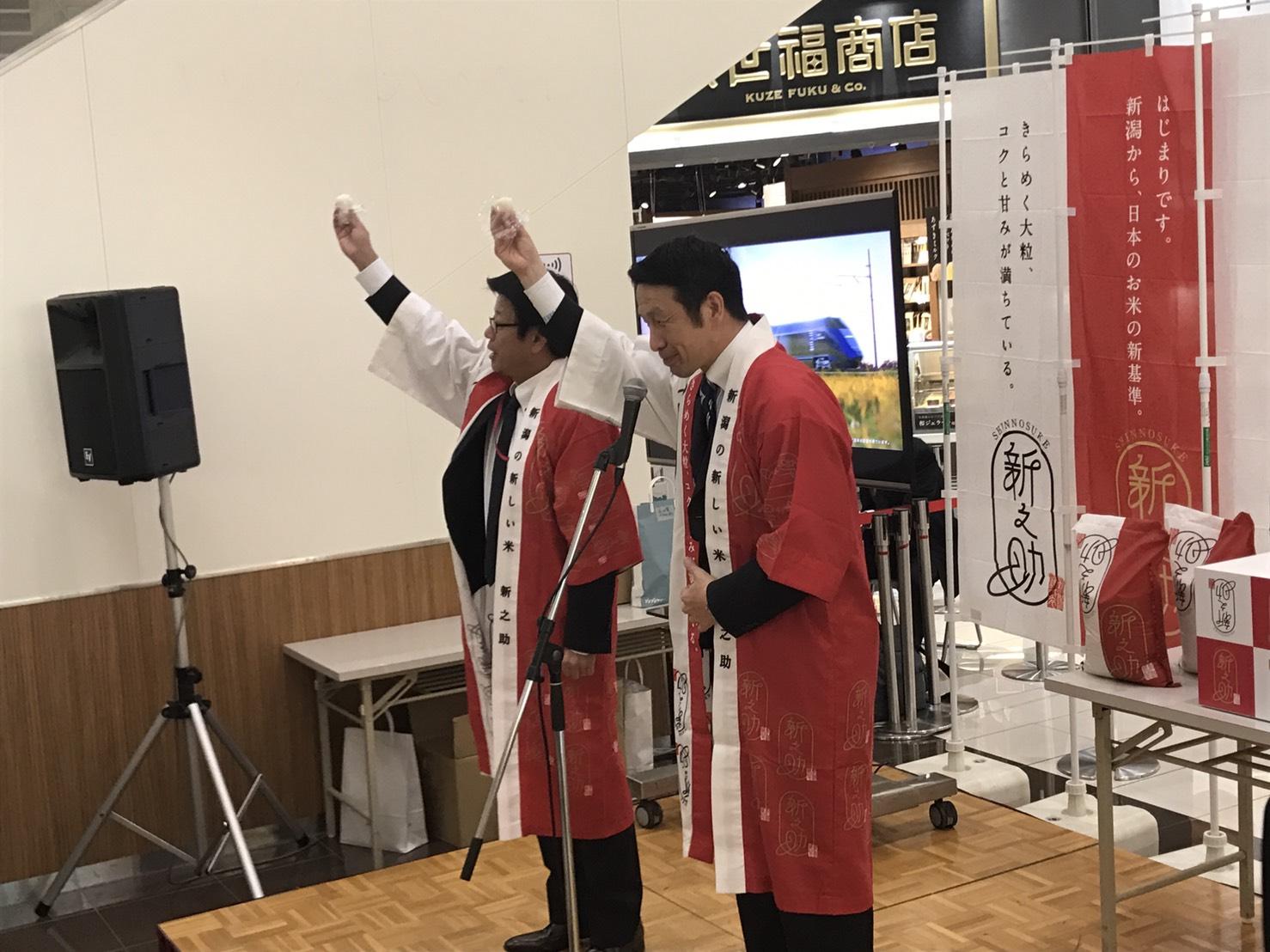 セレモニーに参列する米山新潟県知事